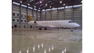 ExecuJet Expands into Lagos