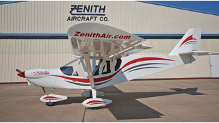 Zenith Introduces New Design at SUN'N FUN