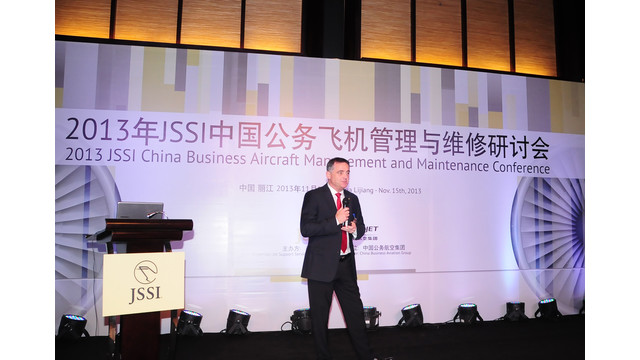JSSI-ChinaConf-Mark-Winzar.jpg