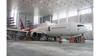 Boeing Shanghai Signs Maintenance Agreement with Nordwind Airlines