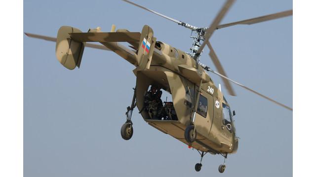 Ka-226T.JPG