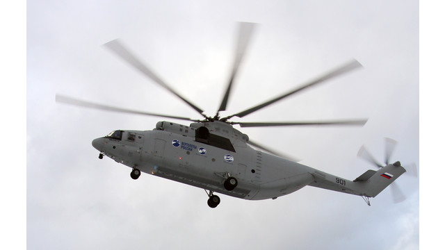 Mi-26T2.jpg