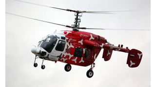 Russian Helicopters to Present Current Lineup of Civilian and Military Helicopters at HeliRussia 2013