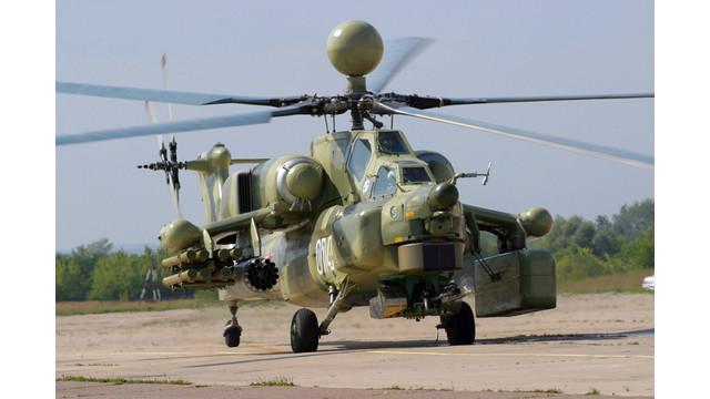 russianmi-28ne_10941391.jpg