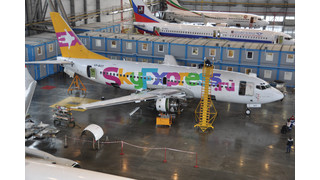 Russian MRO Industry on Verge of Big Changes