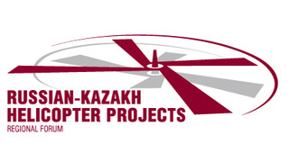 Russian Helicopters and Aircraft Repair Plant No. 405 to Hold Regional Forum on Joint Russian-Kazakh Helicopter Projects