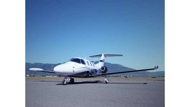 Eclipse-550-3.jpg