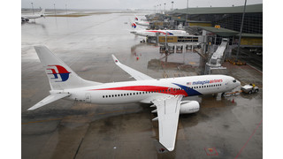Malaysia Airlines Set For Shakeup After Disasters