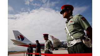 Phone Call Data May Alter Malaysia Jet Search area