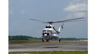 Ulan-Ude Aviation Plant Produces Landmark 850th Helicopter