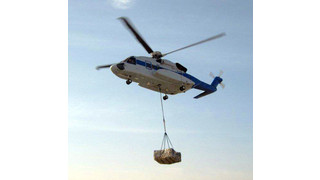 Sikorsky Recognizes AAR for Outstanding S-92® Aircraft Service in Afghanistan