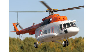 Russian Helicopters Boosts Transport Infrastructure in Russia's Far East
