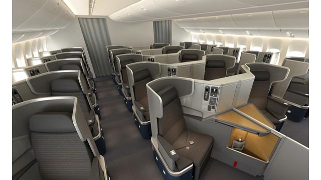 img-business-class-seats.jpg