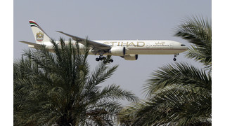 Emirati Airlines Halt Flights To Baghdad After Shooting