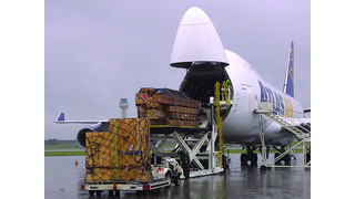 Cargo Loader Commander 60i